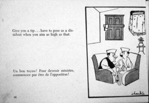 Chandi's Third Eye View (1963AD) (36)