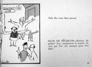 Chandi's Third Eye View (1963AD) (40)
