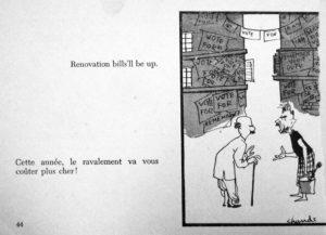 Chandi's Third Eye View (1963AD) (41)