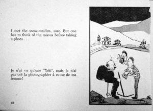 Chandi's Third Eye View (1963AD) (44)