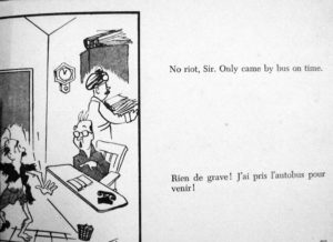 Chandi's Third Eye View (1963AD) (57)