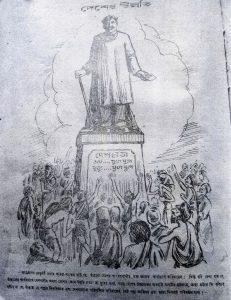 Sailo Chakraborty_Bongosree Agrahaon 1343