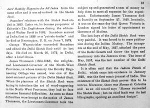 Cartoons (Kamal Sarkar) (Pub. NI-RAN Books) (1971) (Size. 13.5x20.2)cms.(p. 13 ) Pic.9