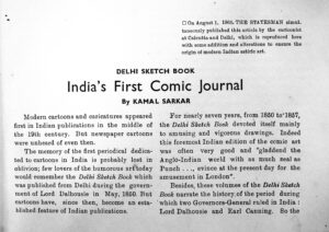 Cartoons (Kamal Sarkar) (Pub. NI-RAN Books) (1971) (Size. 13.5x20.2)cms.(p. 9) Pic.5
