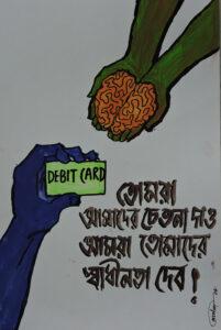 Poster workshop e aka poster