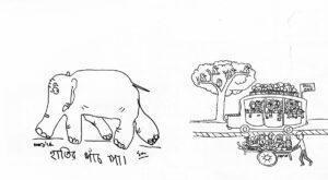 Cartoonpattorer 10_20200715_0001