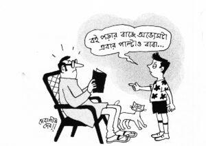 Cartoonpattorer Jonyo _ELOMELO 5_20200715_0001