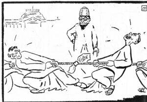 Ranga byango Rashikeshu -Ahibhushan Sonkhya Bongabddo 1406_4 _20200712_0001a