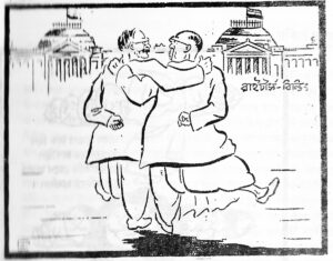 Ranga byango Rashikeshu -Ahibhushan Sonkhya Bongabddo 1406_4 _20200712_0001b