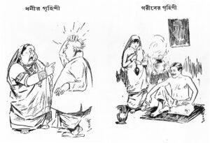 Binoy Kumar Basu 12_20200820_0001