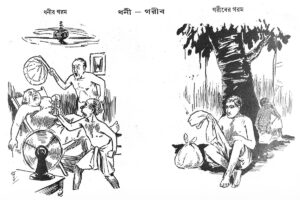 Binoy Kumar Basu 9_20200820_0001