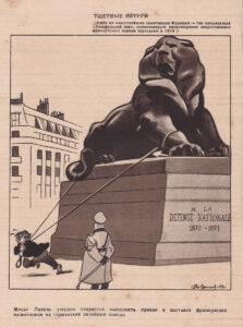 Soviet Cartoon 10