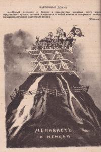 Soviet Cartoon 12