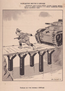 Soviet Cartoon 13