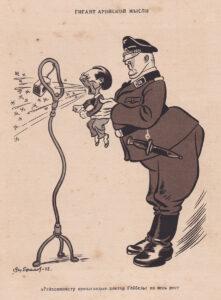 Soviet Cartoon 3