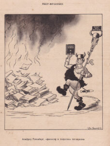 Soviet Cartoon 4