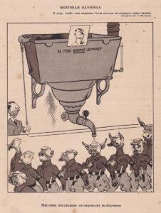 Soviet Cartoon 6