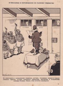 Soviet Cartoon 7