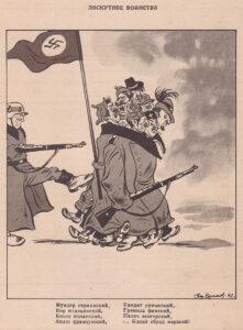 Soviet Cartoon 8