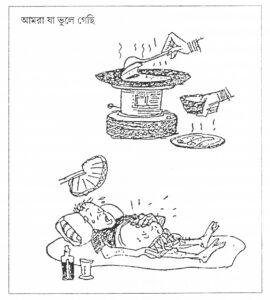 Kinjal Nirbachito 2 Kafi Khan_20200912_0001