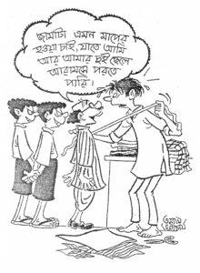 Kinjal Nirbachito 2 Tomal Bhattacharya_20200912_0001