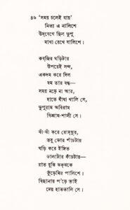 Khapchhara 4_20201012_0001