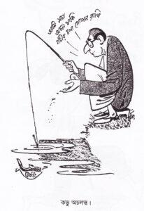 Rebotibhushaner cartoon e Hemonto Mukhopadhyay 3_20201225_0001