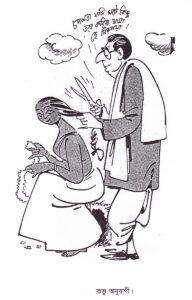 Rebotibhushaner cartoon e Hemonto Mukhopadhyay 5_20201225_0001