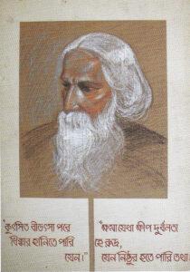 Somnath Horer poster 4_20201225_0001