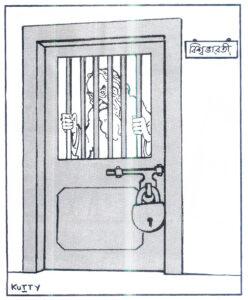 Cartoon e Rabindranath 4, PKS Kutty, Ajkakal 1992