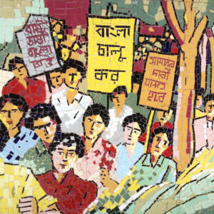 Dhakate murale poster 1