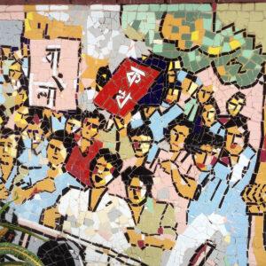 Dhakate murale poster 2