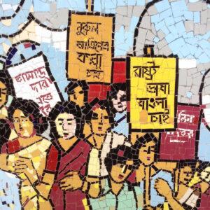 Dhakate murale poster 3