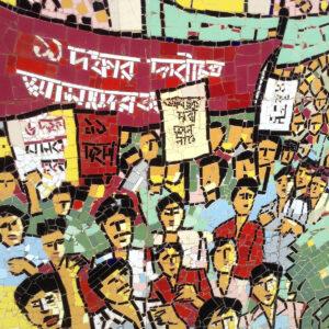 Dhakate murale poster 4