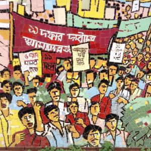 Dhakate murale poster 5