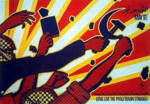 palestinian-may-day-poster 1981