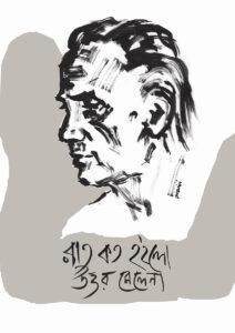 Bijon Choudhury Silpi Somsankar