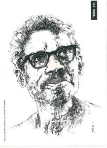 Ritwik Ghatak Silpi Krishnajit Sengupta
