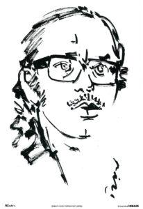 Shakti Chattopadhyay Silpi Hiran Mitra