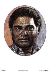 Sunil Gangopadhyay Silpi Jogen Choudhury