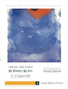 Art Exhibition 5